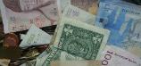 logo_geld